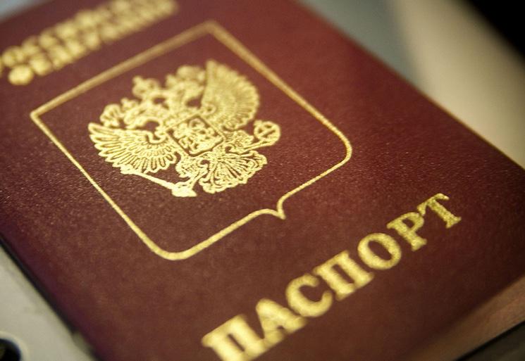 Квитанция на оплату госпошлины на замену паспорта рф москва