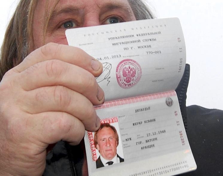 Утеря паспорта РФ - что делать и как восстановить паспорт гражданина РФ