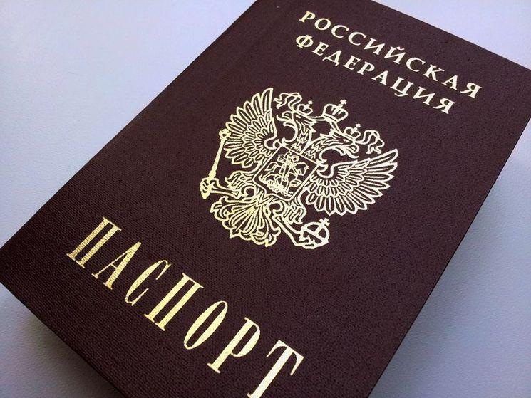 Как оформляется замена внутреннего паспорта по возрасту