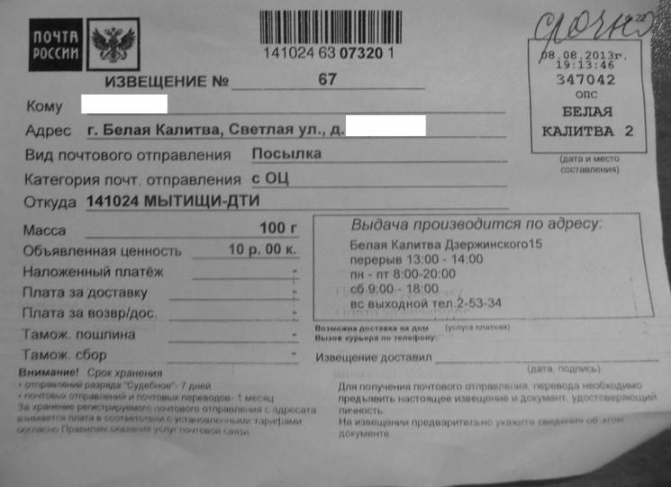 Письмо заказчику о возврате подписанных актов