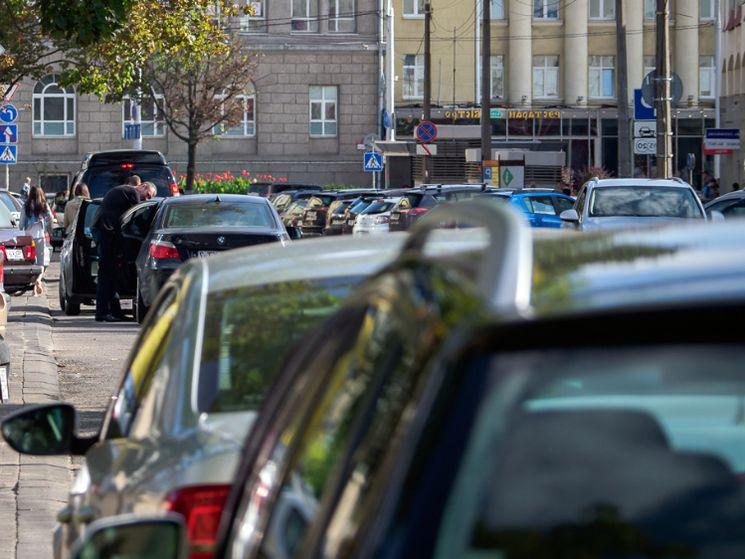 Как оплатить парковку автомобиля в центре Москвы