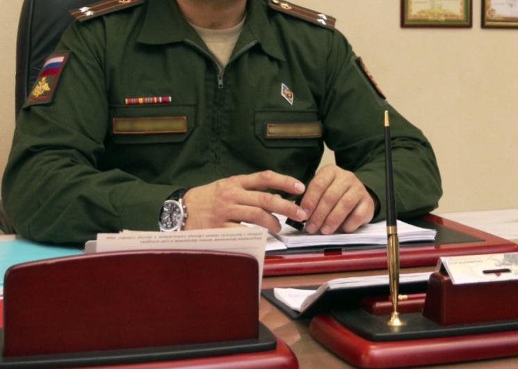 Подача рапорта на имя должностного лица