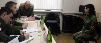 Как подать жалобу в военную прокуратуру
