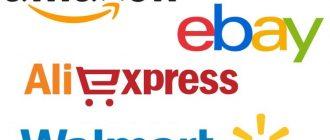 Подтвердить право на 0% НДС при экспорте можно в электронном виде