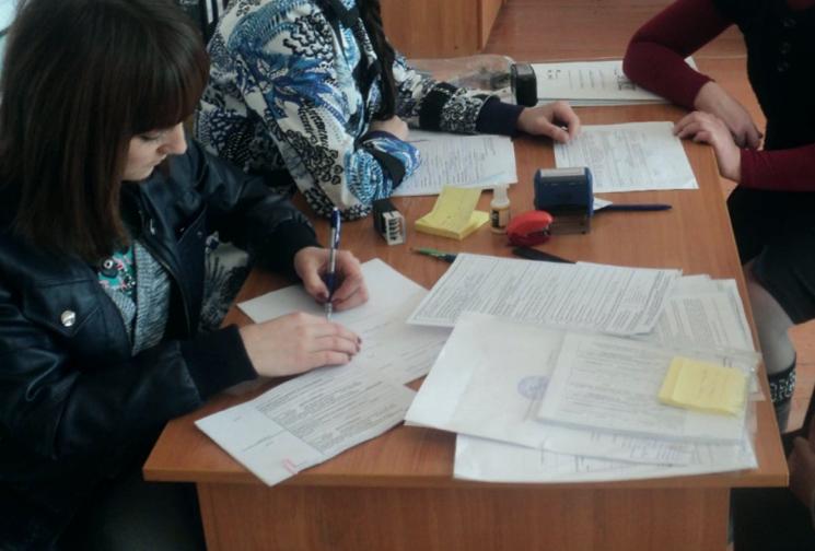 Получение документов, свидетельствующих о государственной регистрации права собственности