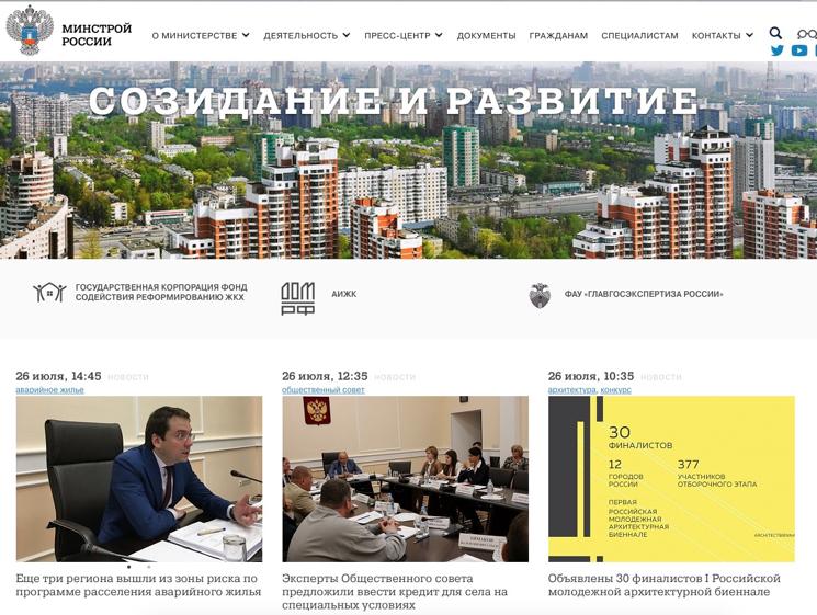 Изображение - Кто имеет право и как оформить субсидию госслужащим на приобретение жилья popravochnyy-koeffitsiyent-pri-raschete-subsidii-gossluzhashchego