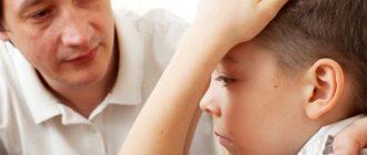 Порядок общения ребенка с бывшим супругом