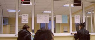 После смены фамилии какие документы необходимо заменить