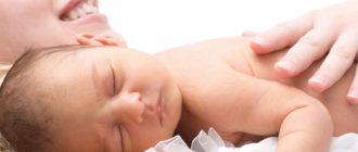 Как получить пособие при рождении ребенка