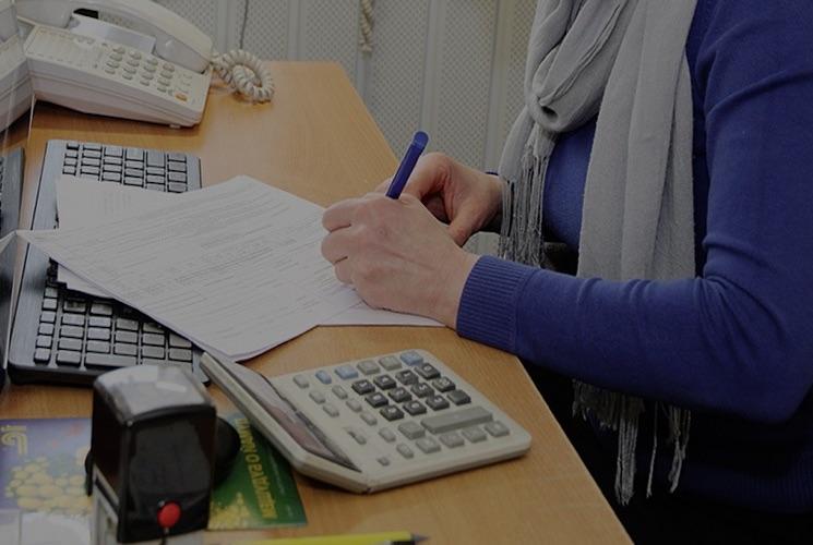 Пояснительная записка в налоговую