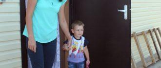 Предоставление жилья детям-сиротам