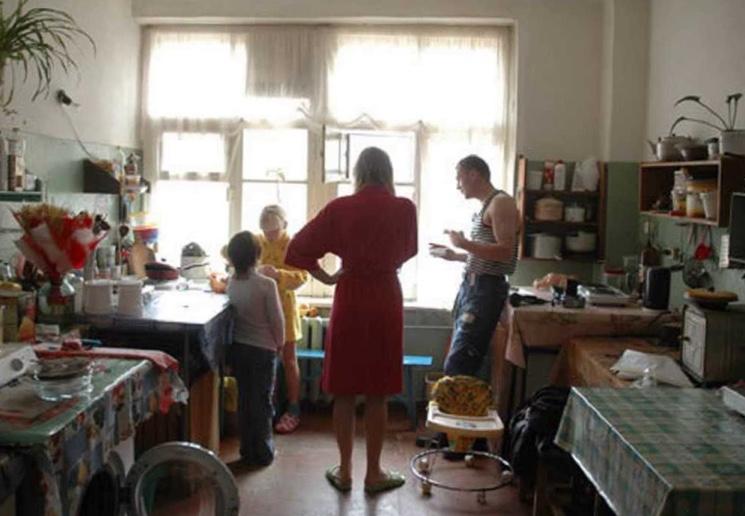 Перечень документов для признания семьи малоимущей