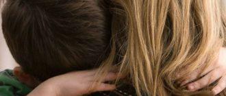 Как определить порядок проживания ребенка после развода родителей
