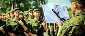 Размер зарплаты солдата срочника в ВС РФ увеличен