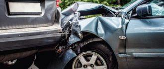 Как реализовываются регрессные требования страховой к виновнику ДТП