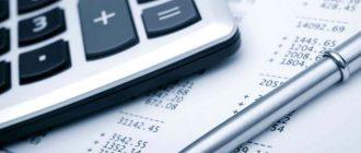 Штрафы за неуплату налогов в срок