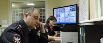 Как и сколько заплатят за помощь полиции в раскрытии преступления