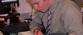 Служебная записка - пример написания