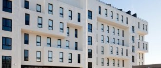 Договор обмена жилыми помещениями