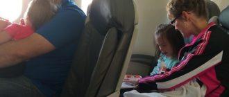 Нужно ли родительское согласие при путешествии ребенка по России без родителей?