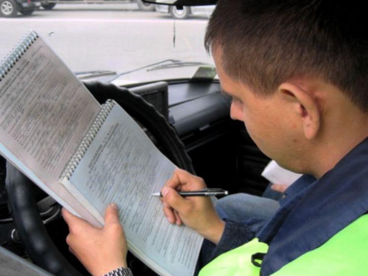 Признаки специального субъекта преступлений предусмотренных главой 27 ук рф