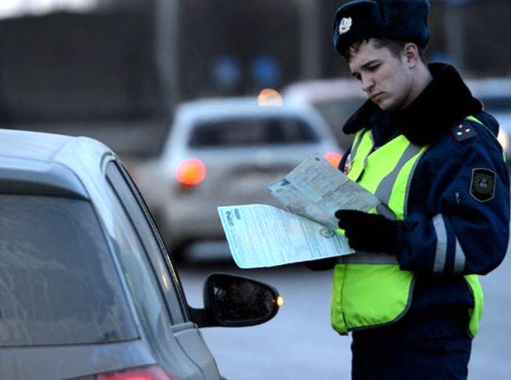 Штрафы за парковку где посмотреть
