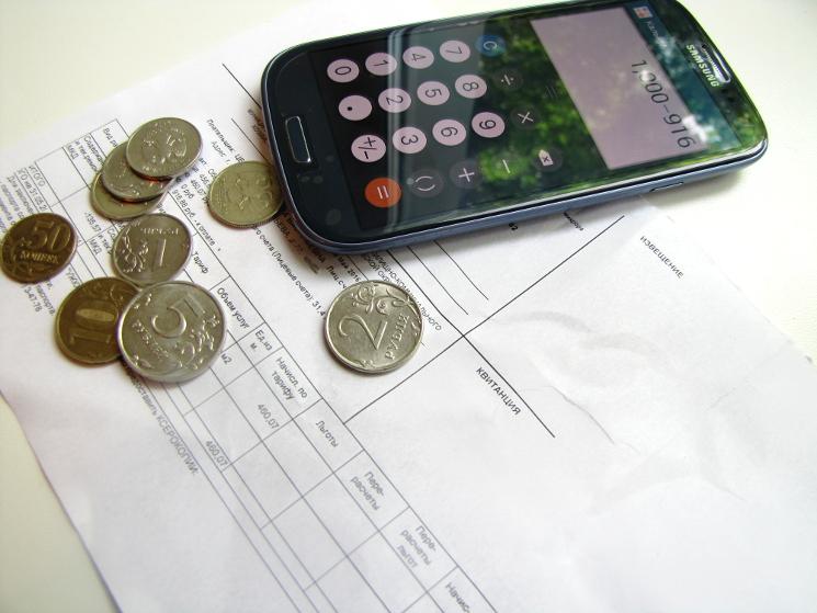 Субсидия на оплату коммунальных жкх услуг
