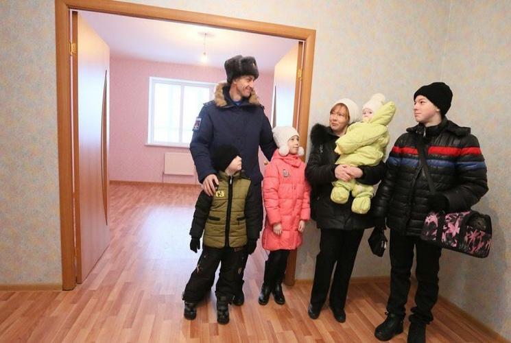 Субсидия на жилье госслужащим