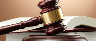 Виды судебных расходов в гражданском процессе