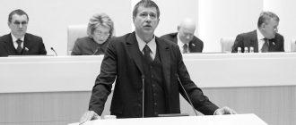 Специальные тарифы для компенсации морального вреда предлагает ввести Минюст