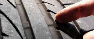 Требования к шинам и колесам ТС