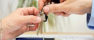 Как уплачивается НДФЛ при получении в дар недвижимого имущества