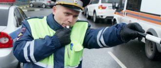 В каких случаях инспектор вправе останавливать транспортные средства?