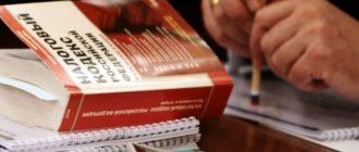 В каких случаях нужно подать декларацию по форме 3-НДФЛ и уплатить налог