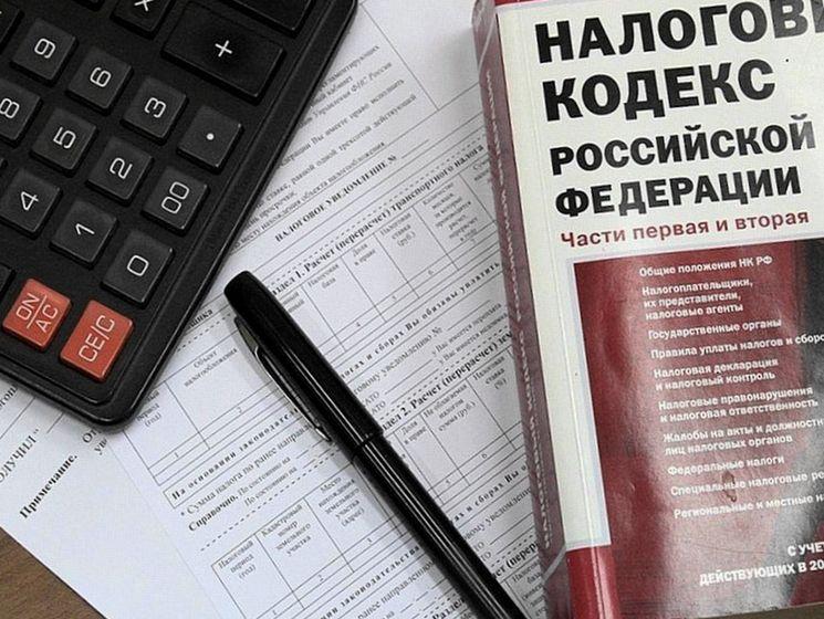 В каких случаях нужно подать декларацию и уплатить налог самостоятельно