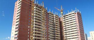 На что обратить внимание при покупке квартиры в строящемся доме
