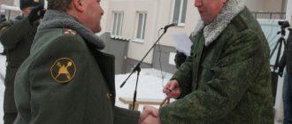 Военная ипотека и условия ее предоставления