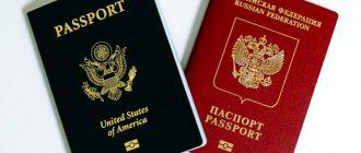 Возможно ли иметь двойное гражданство в России