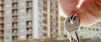 Какие налоговые вычеты по НДФЛ предусмотрены при покупке недвижимости