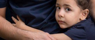 Выплаты опекунам ребенка и недееспособного инвалида