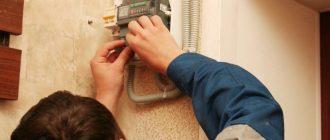 За чей счет производится замена электросчетчика