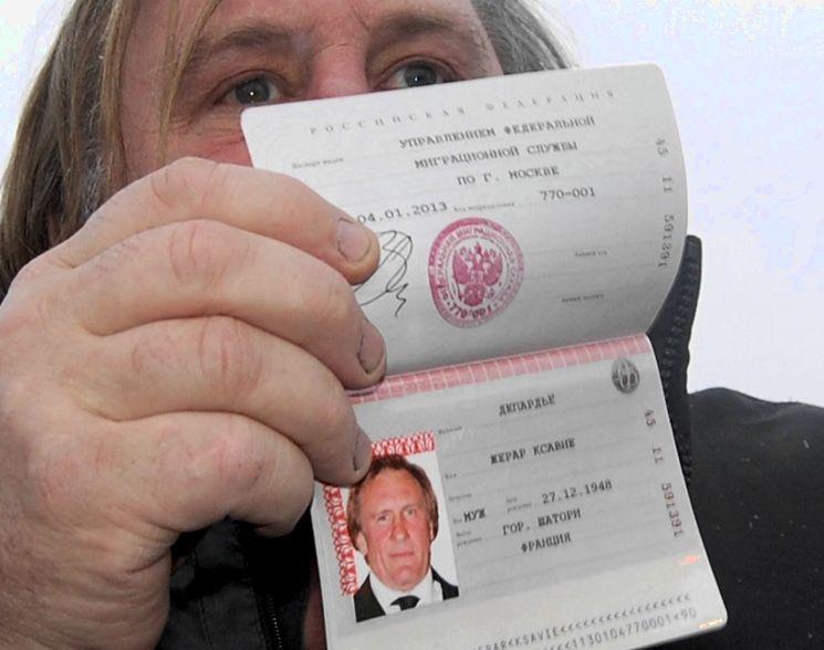 Как происходит замена паспорта гражданина РФ