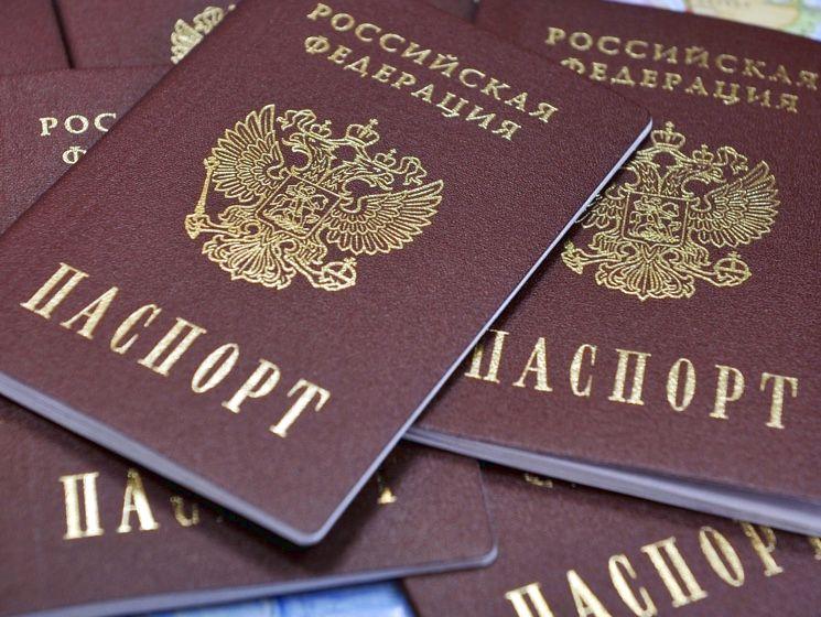 Как поменять паспорт по возрасту