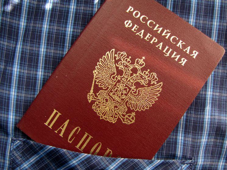 Процедура замены паспорта при смене фамилии