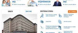Заполнение декларации 3-НДФЛ при покупке жилья