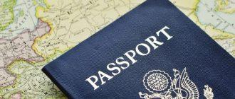 Запрет на въезд в Россию иностранцу