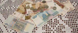 Что означает зарплата ГРОСС и net