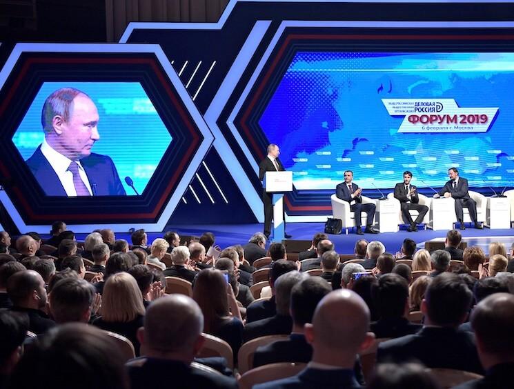 Изображение - Гражданство россия по английски zasedaniye-foruma-delovaya-rossiya-2019