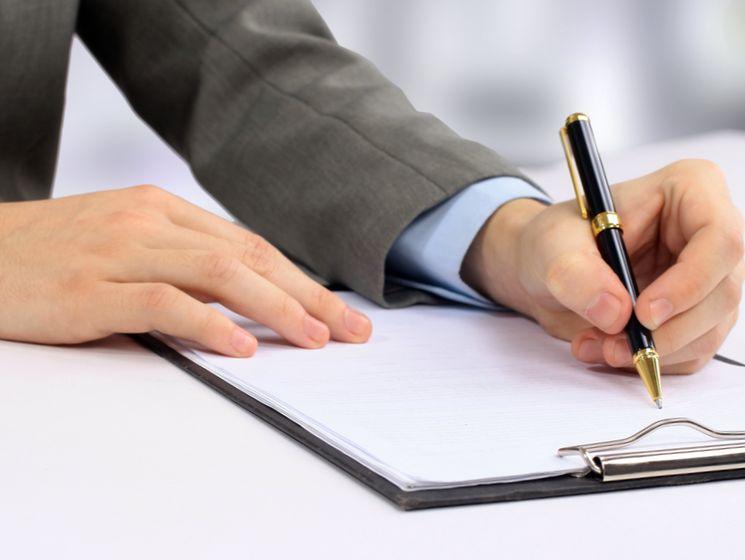 Как написать заявление на налоговый вычет