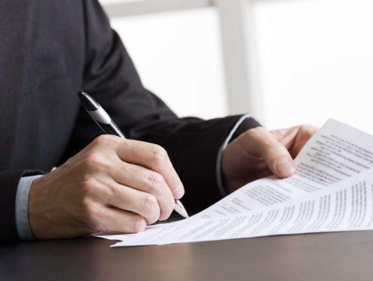 Исковое заявление о признании права собственности в порядке наследования
